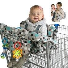 Многофункциональный складной чехол для детской тележки, подушка для детской коляски, коврик для сиденья, защитные сиденья для детей