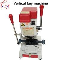 1 adet çok fonksiyonlu dikey anahtar kopyalama makinesi Q31 anahtar kesme makinesi çilingir araçları anahtar kopyalama makinesi 220V 170W
