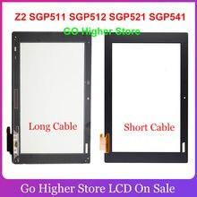 Dla Sony Xperia Tablet Z2 SGP511 SGP512 SGP521 SGP541 ekran dotykowy szklany Panel czujnika części zamienne