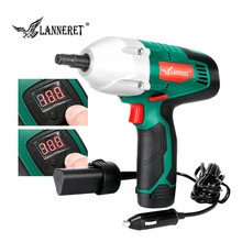 цена на LANNERET Electric Wrench Impact Wrench Battery / Cigarette Lighter 12V  2in1 Car Repair 300N.m with Torque Digital Panel Wrench