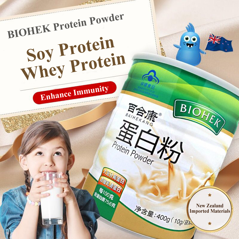 Protein Power With Soy Protein Isolate Concentrated Whey Protein Sports Nutrition Enhanced Immunity