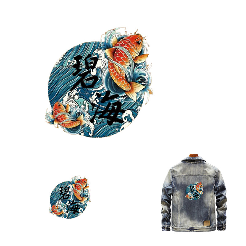 ShinEquin Biker Patch Deal With It Clothes Heat Transfer Printing Ocean Fish Iron On Patches For Clothing Women Diy PVC Stickers