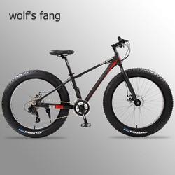 Bicicleta de fang de Lobo, bicicleta de montaña, bicicleta de carretera, bicicleta de aluminio, 26 neumáticos de nieve, bicicleta de montaña de 24 velocidades, Bicicletas de nieve, Playa