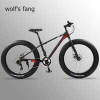 Fang do lobo bicicleta de montanha cheia bicicleta de gordura bicicletas de estrada de alumínio 26 neve pneu gordura 24 velocidade mtb bicicletas de neve praia