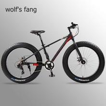 Wolf Fang Fiets Vol Mountainbike Vet Fiets Racefietsen Aluminium Fiets 26 Sneeuw Fat Tire 24 Speed Mtb sneeuw Fietsen Strand