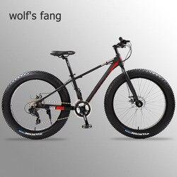 Wolf'un fang bisiklet tam dağ bisikleti yağ bisiklet yol bisikleti alüminyum bisiklet 26 kar yağ lastiği 24 hız mtb kar bisikletler plaj