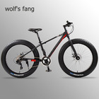 wolf s fang Bicycle ...