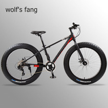 wolfs fang Bicycle full Mountain bike Fat bike Road bikes aluminium bicycle 26 snow Fat tire 24 speed mtb snow bicycles beach