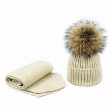 Fashion Pompon Hat Scarf Sets For Kids And Adult Girls 2 Pieces Set Knitted Solid Color Beanie Cotton Unisex