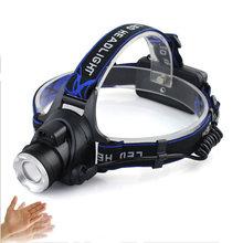 Налобный фонарь с 3 режимами для пеших прогулок высокомощный