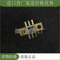 UF2815B SMD RF buis Hoge Frequentie buis Power versterking module-in Hoofd processor van Consumentenelektronica op