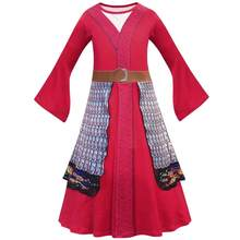 Kids Cosplay Dress Fancy Baby Girls Party Frocks Halloween Toddler Chinese Costume Rapunzel For Birthday Princess Robe Fille(China)