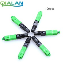 цена на SC APC Fast Connector Embedded Connector FTTH Tool Cold Fiber Fast Connector SC Fiber Optic Connector