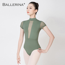 Ballerina ballet Leotards for women mesh gymnastics  Practice Leotards adult Turtleneck short sleeve leotard 3572