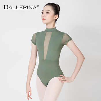 Ballerina ballet Leotards for women mesh gymnastics Practice Leotards adult Turtleneck short sleeve leotard 3572 - Category 🛒 Novelty & Special Use