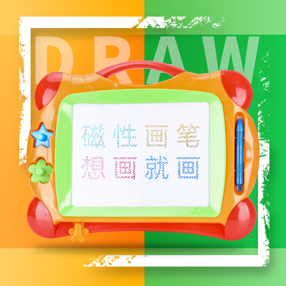 Children Magnetic Drawing Board WordPad Color Painted Children In Drawing Board Graffiti Early Childhood Educational Toy