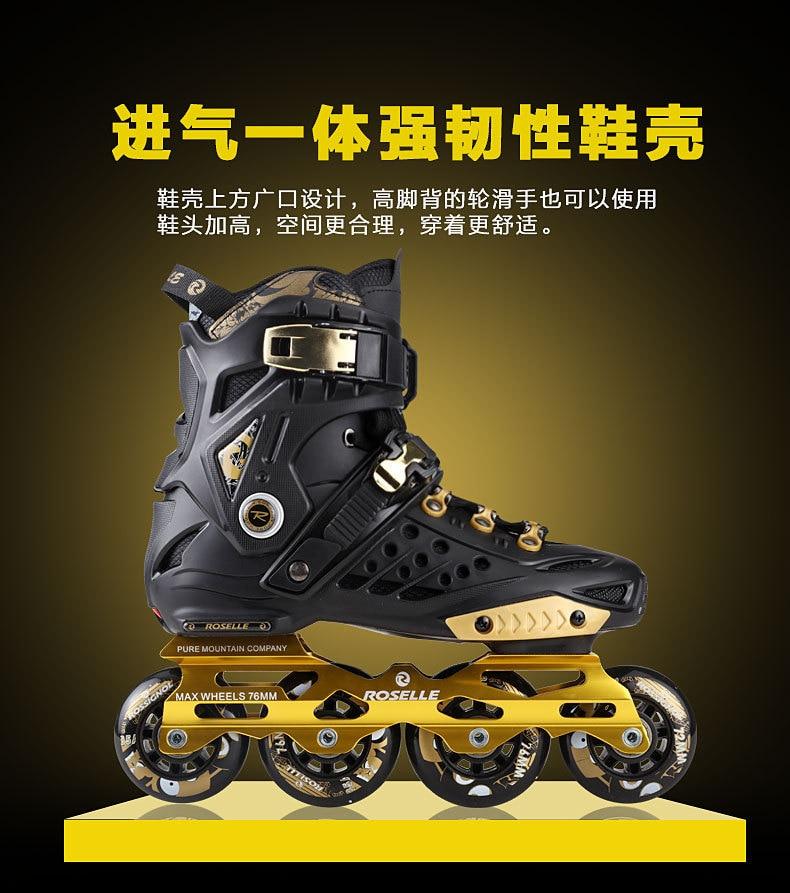 iniciantes em linha ourdoor botas sneaker