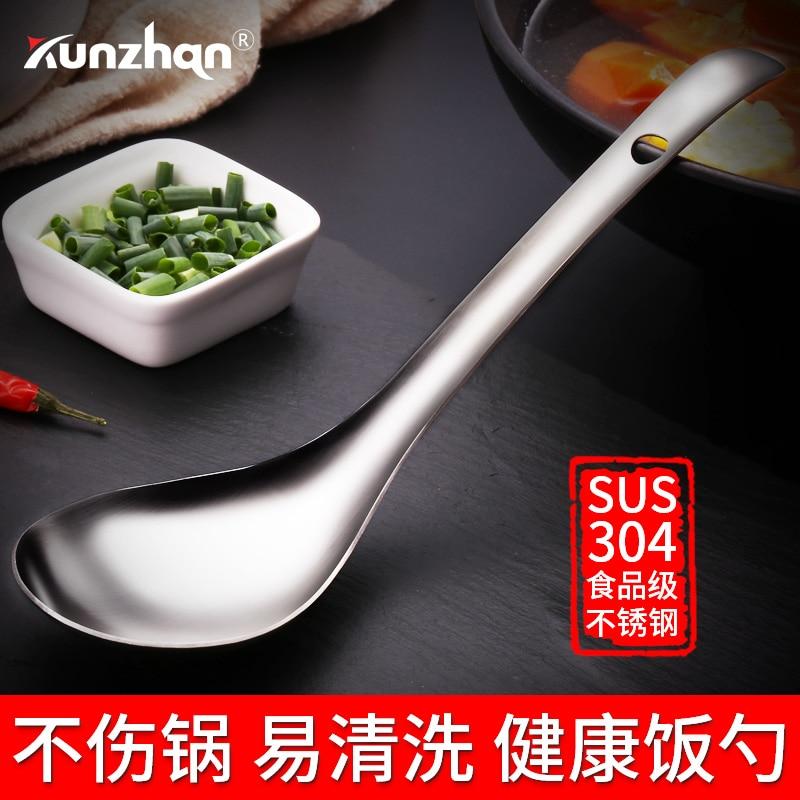 304 Stainless Steel Rice Spoon Household Spoon Rice Spoon Rice Cooker Beat Rice Spoon