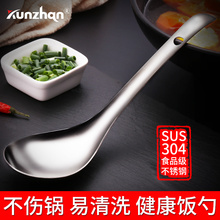 304 Stainless Steel Rice Spoon Household Spoon Rice Spoon Rice Cooker Beat Rice Spoon kaitlyn rice renegade