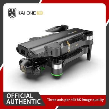 Kaione gps zangão 8k câmera dupla 5g wifi 3-axis cardan fotografia aérea motor sem escova dobrável quadcopter rc distância 1200m 1