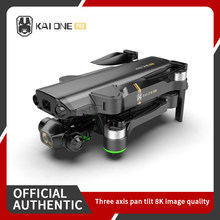 KAIONE GPS Drone 8K Dual Camera 5G Wifi 3-Axis Gimbal Aerial Photography Brushless Motor Foldable Quadcopter RC Distance 1200M
