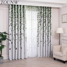 Modern Blackout Curtains Blinds Drapes Bedroom Printed Window Curtains For Living Room Thick Curtains For Kitchen Finished Cloth modern finished bedroom curtains blackout curtains blackout fabric living room thick shade cloth curtain curtains short