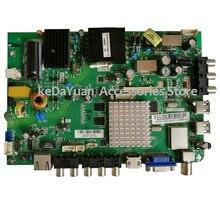 Frete grátis 100% teste de trabalho para lh40m6000 placa-mãe tp. ms600.p71 tela kshism40