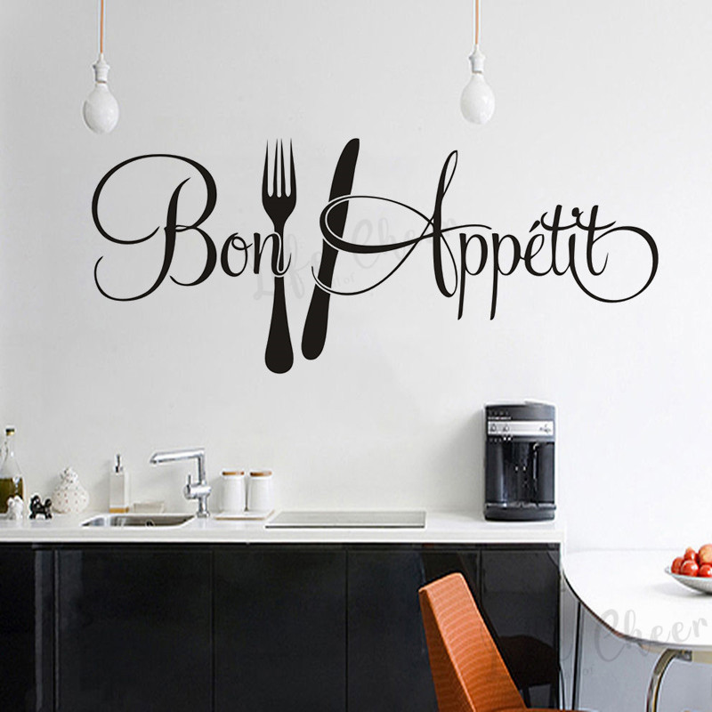 """/""""Enjoy Your Meal/"""" Quote Wall Window Sticker Kitchen Cafe Coffee Restaurant Decor"""