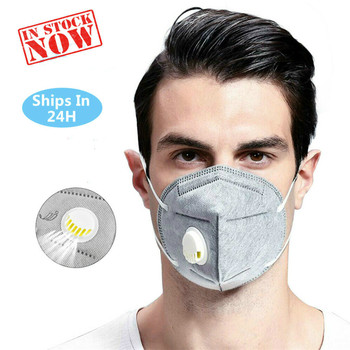 5-20pcs Anti-Fog Dust PPE Mask Adult PM2.5 Anti Mouth Face Mask Warm Masks Healthy Air Filter Dust Proof Protection