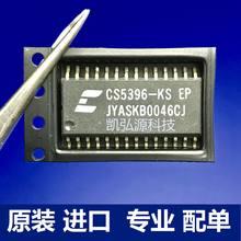 1 Uds CS5396-KS CS5396-KSEP SOP28 [SMD]