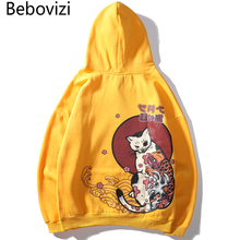 Bebovizi Japanese Hip Hop Street Style Tattoo Cat Print Hooded Harajuku Sweatshirts Pullover Streetwear Mens Yellow Hoodies 2019