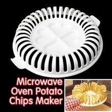 DIY Baking Microwave Potato Chips Baking Tray Oven Practical Potato Machine Kitchen Gadget Mould Pan Baking Pan Tool microwave oven baking tray cold rolled plate porcelain veneer insulation half hour kitchen baking kitchenware wholesale