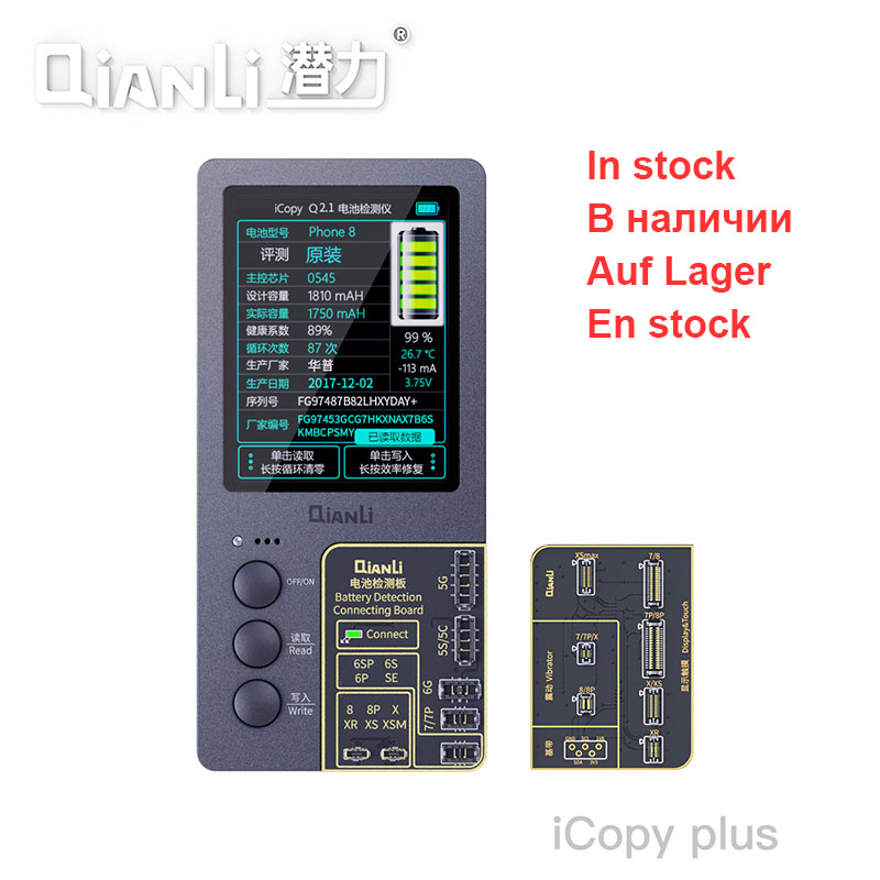Qianli ICopy Plus LCD Screen Original Color Repair Programmer For IPhone XR XSMAX XS 8P 8 7P 7 Vibration/Touch Repair