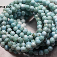 Free shipping (2 bracelet/set) 6.5mm+ 0.2 natural rare precious Dominica larimar stone beads for jewelry making design diy