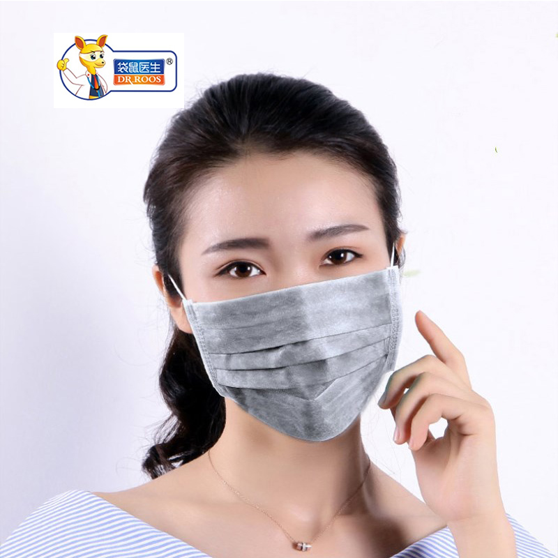 5Pcs/bag Non-woven Disposable Mouth Mask 4 Layer Medical Dental Earloop Anti-dust Activated Carbon  Flu Surgical Masks