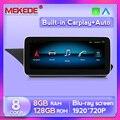 8 + 128 ГБ Android 2009, Автомобильная gps-навигация для Mercedes Benz E Class W212-2015, встроенный carplay + auto X, Blu-Ray экран