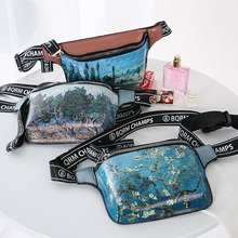 Women Waist Bag Famous Oil Painting Van Gogh Girls Fanny Packs Lady's Belt Crossbody Chest Custom Bags