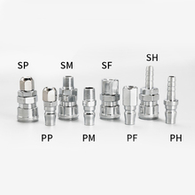 Pneumatic fitting C type quick connector high pressure coupling SP SF SH SM PP PF PH PM 20 30 40 inch thread (PT)