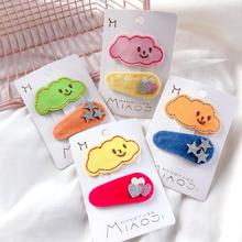 Fashion Girls Smiling Face Happy Clouds stars Hairpins Cartoon Snap Hair Clips Barrette Hairclip Accessory HC222