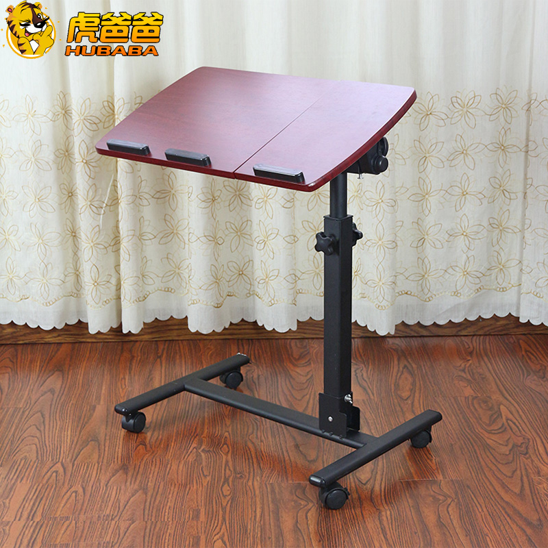 Home Lazy Bed Laptop Desk Removable Lifting Folding Simple Desk Bedside Small Table Rotation