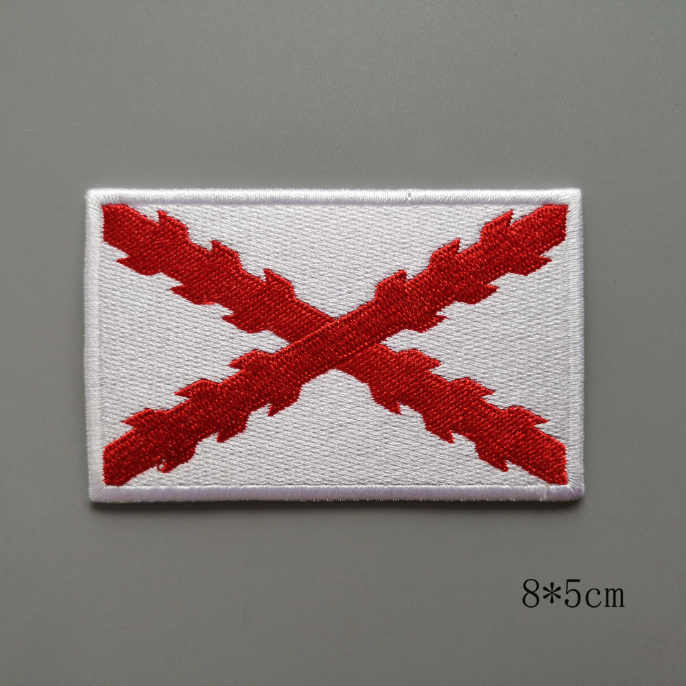 National Flag of Cross of Burgundy Full Embroidery Patch Badge 8*5cm Spain(China)