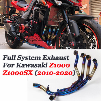 2020 Slip On For KAWASAKI Z1000 Z1000SX Motorcycle Modified Exhaust Muffler Vent Front Mid Link Pipe Escape Moto Original Muffle motorcycle exhaust modified scooter clamp on motorbike mid pipe slip on muffler exhaust mid pipe for yamaha mt 07 mt07 mt 07