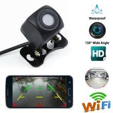 1 Piece Car Wireless HD Rear View Camera WIFI Wireless Rear View Camera For Android & IOS Smart phone Dash Cam Reversing Camera