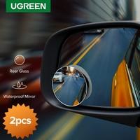 Дополнительные зеркала на авто  - 392,17 руб.
