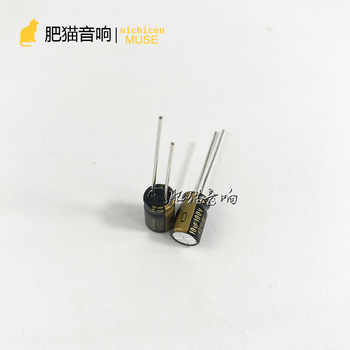 30pcs Japan nichicon KZ 100V 10UF audio filter capacitance coupling capacitance free shipping