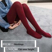 Осенние и зимние чулки супер длинные женские высокие хлопковые носки мужские и женские хлопковые носки до бедер выше колена длинные высокие носки