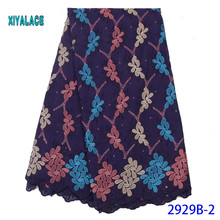 Африканская кружевная ткань Высокое качество кружевная ткань нигерийское кружево ткань французские кружевные ткани для вечерние платье YA2929B-2