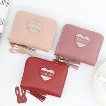Женские кошельки Маленький модный бренд кожаный кошелек для