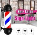50x14x22 см светодиодный светильник для парикмахерской, водонепроницаемый настенный светильник для парикмахерской, магазин красоты, полюс, кр...