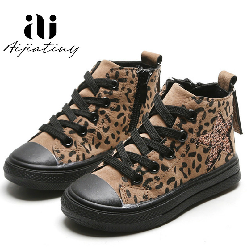 Kids Shoes Casual Fashion Leopard